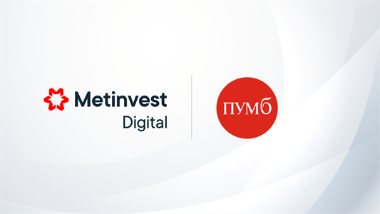 Metinvest Digital and FUIB have signed a cooperation agreement