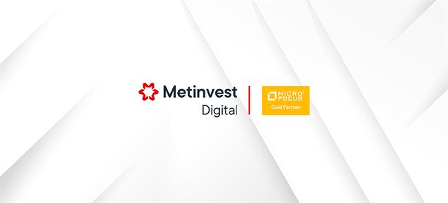 English version Metinvest Digital receives a Micro Focus Gold Partner status