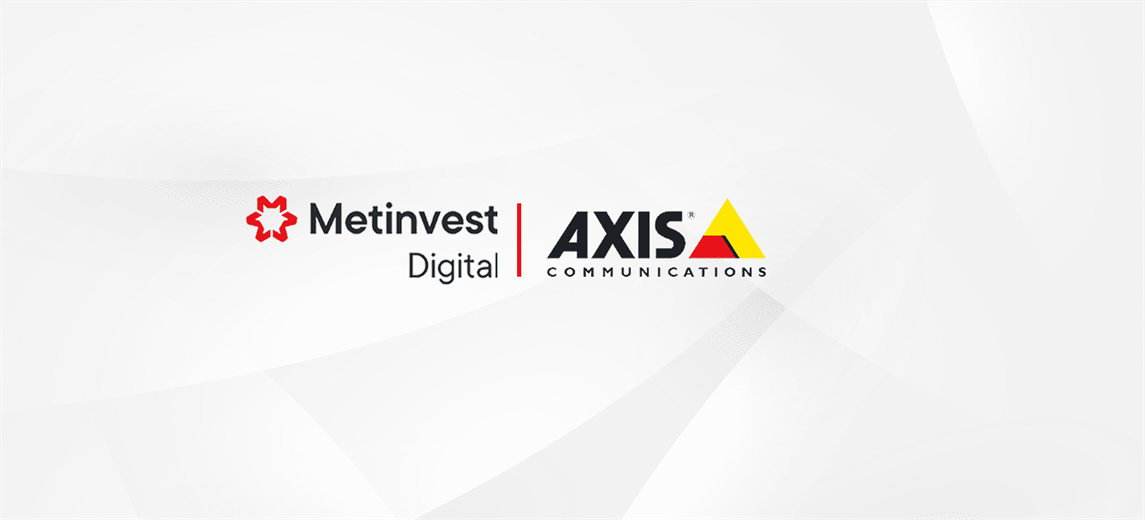 Metinvest Digital has received the status of an authorized partner of Axis Communications
