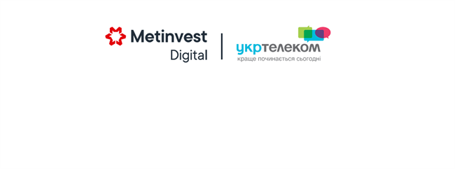 Ukrtelecom and Metinvest Digital will introduce cloud services for Ukrtelecom users